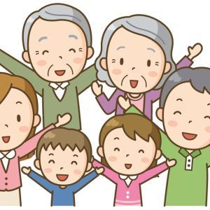 高齢の親を扶養家族にするメリット・デメリット 別居での扶養制度を大解説