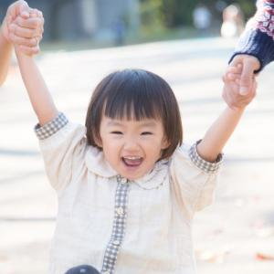 3歳児未満の【保育料が高い時】の対処法《年収を下げずに》安くする裏技
