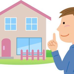 中古住宅は自己資金無しのフルローンで買える?購入時の条件は?