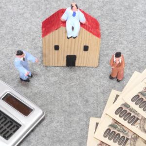 不動産投資で、フルローンの投資リスクはどうなのか?危険な自己資金ゼロ投資とは