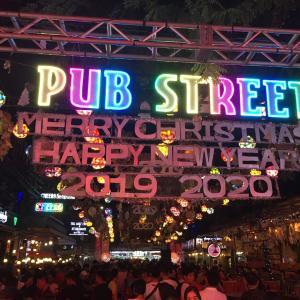 2020年1月カンボジア・シェムリアップ旅行記③ パブストリートでカウントダウン!