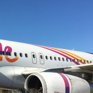 2020年1月カンボジア・シェムリアップ旅行記➄ シェムリアップからタイスマイル空港でバンコク移動編。