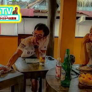 バリ島から生配信のウブドTV|祝!ゆるく初配信Vol.1は最初からつまずくという面白さ?