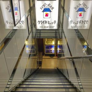 【新宿駅南口】ドイツ風居酒屋「クライネヒュッテ」で15種類のビールを堪能
