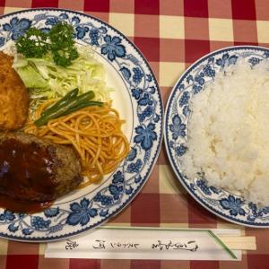 【赤坂見附】お財布に優しい老舗洋食レストラン「河鹿」の絶品ランチ