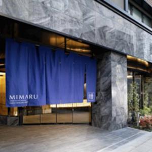 【西新宿エリア初】都市型アパートメントホテル『MIMARU東京 新宿WEST』が3/26 オープン