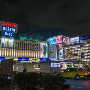 「小田急百貨店 新宿店本館」、5月26日から全館営業を再開すると発表