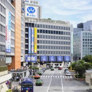 2021年9月16日、「京王百貨店新宿店」にて新型コロナウイルス感染を発表