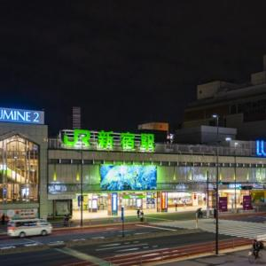 「新宿ルミネ(1・2・エスト)」「NEWoMan新宿」、6月3日より営業を再開すると発表