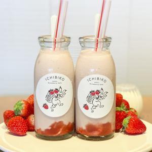 【NEWoMan新宿店限定】『いちびこ(ICHIBIKO)』から濃厚クリーミーなデザート「とろける いちびこミルク」が7月1日販売開始
