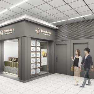 【JR新宿駅南口改札内】クラフトバタースイーツブランド「Butters」が8月10日にオープン!