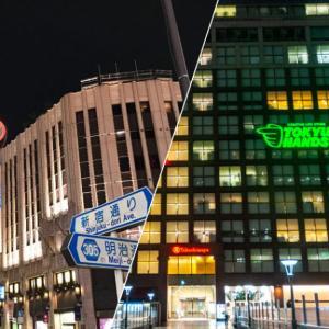 2021年1月15日、「伊勢丹新宿店」「新宿高島屋」「新宿ルミネエスト」など3店舗が新型コロナウイルス感染を発表