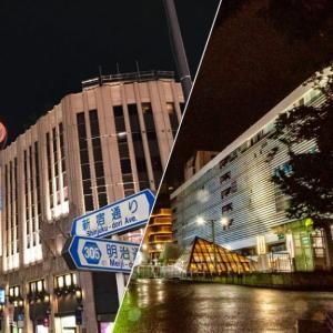 2021年9月14日、「伊勢丹新宿店」「新宿ルミネエスト」「ビックカメラ新宿西口店」の3店舗にて計4名の新型コロナウイルス感染を発表