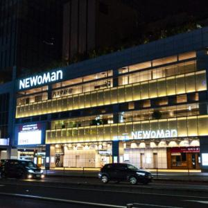 「NEWoMan新宿」、勤務する従業員1名の新型コロナウイルス感染を9月11日に発表