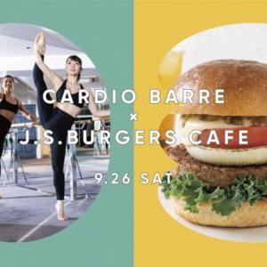 【週末に新宿で朝活】「J.S. BURGERS CAFE 新宿店」が体験型イベント『HAVE A HEALTHY WEEKEND WORKOUT』を9月26日に開催