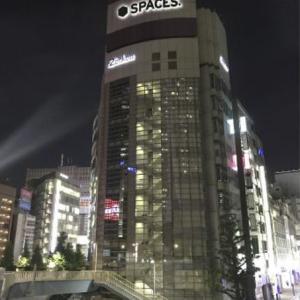 【西新宿】ビル一棟まるごとレンタルオフィス・コワーキングスペース『SPACES新宿』が10月1日開業!