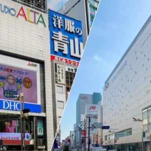 「新宿マルイ」「新宿アルタ」それぞれ9月25日に勤務者の新型コロナウイルス感染を発表
