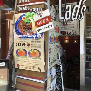 かもめんたる槙尾ユウスケ氏が手掛けるスパイスカレー3店舗目が新宿に『カリガリマキオカレー46号店』としてオープン!