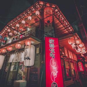 【新宿区のコロナ感染者数 = ビール価格  】コロナ撲滅祈願『歌舞伎町レッドのれん街GO TO ゼロキャンペーン』を10月27日より実施!