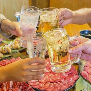 【ハイボールや生レモンサワーが0円で飲み放題】「焼⾁酒場 ⽜恋 新宿店」が11月30日までドリンク無料キャンペーンを延長!