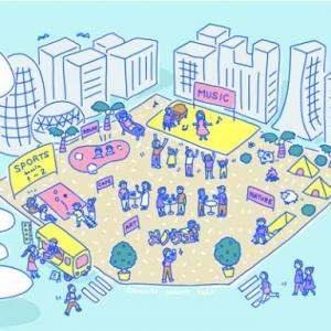 【新宿西口の未来をつくる】五感の実験場『メノウエプロジェクト』が2021年1月にスタート!