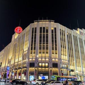 2021年7月21日、「伊勢丹新宿店」が新型コロナウイルス感染を発表