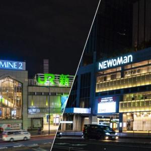 2021年9月10日、「新宿ルミネ」「新宿ルミネエスト」「NEWoMan新宿」など3店舗にて計3名の新型コロナウイルス感染を発表