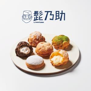 【西武新宿ペペ】シュークリーム専門店ビアードパパの新業態『髭乃助』1号店がグランドオープン!