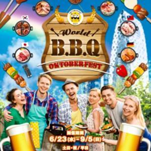 【オリンピック開催中に世界のバーベキュー料理が揃う】新宿西口「SHINJUKU ODAKYU PARK」にて『World B.B.Q&Oktoberfest』が開催!