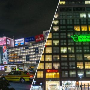 2021年6月22日、「新宿タカシマヤタイムズスクエア」「小田急百貨店 新宿店」が新型コロナウイルス感染を発表