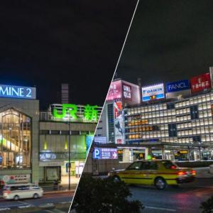 2021年9月21日、「新宿ルミネ」「小田急百貨店 新宿店」の2店舗にて新型コロナウイルス感染を発表