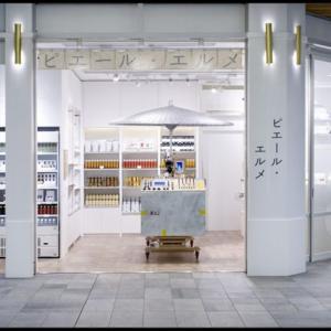 【NEWoMan新宿】『Made in ピエール・エルメ』と「K-NARF&SHOKO」がコラボレーション!限定デザインのマカロンセットを販売!