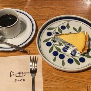 【四谷のジャズ喫茶】1967年創業の老舗喫茶店『いーぐる』で過ごす贅沢な一人時間