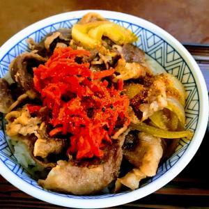 どん亭「牛丼」沖大前店