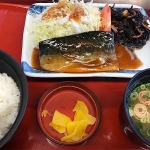 ジョイフル「さば味噌煮定食」恩納村