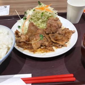炙り牛たん万「豚生姜焼き定食」南風原町