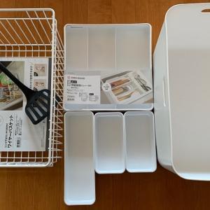 ニトリの収納ケースでキッチンがスッキリ。不要不急の外出はせずにお片付け