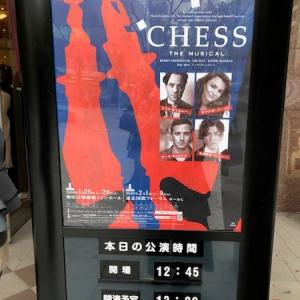 Chess The Musical 観劇