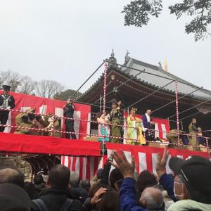 中山寺節分祭
