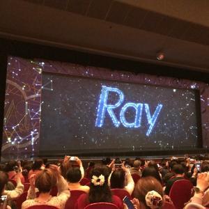眩耀の谷/Ray 観劇