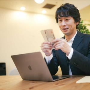 つみたてNISA用に20万円入金しました