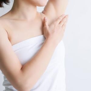 【腋臭に関する予定試験】アンケートのお願い◆医学ボランティア会JCVN