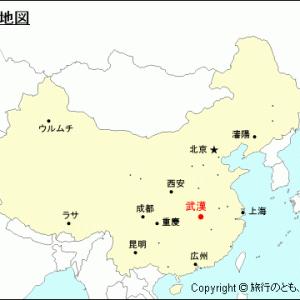 【中国情報】新型コロナウイルスの発生。最新情報と広州の人々の状況。