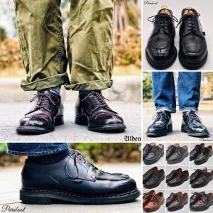 【革靴/週間人気ランキング】Weekly Shoes Ranking 2020/1/20-1/26