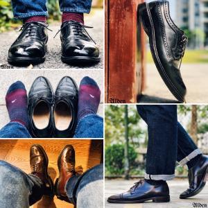 【革靴/週間人気ランキング】Weekly Shoes Ranking 2020/2/10-2/16