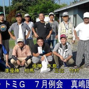 チーム・トミG 7月例会 真嶋園で開催
