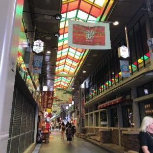 *京都・納涼床親子旅~観光② 2019.8*