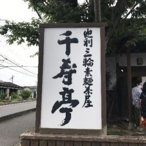 *うなぎ(三重県)の前は千寿亭(奈良県)のそーめん~♪*