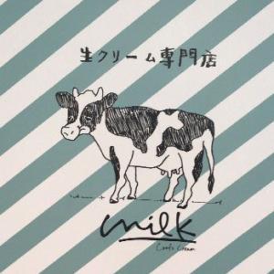 生クリーム専門店 Milk のマリトッツォ~~♪