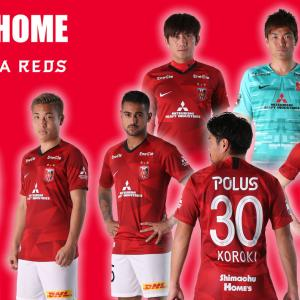 【STAY HOME】コロナ拡散防止啓蒙対策 We are REDS!!